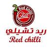 Red Chilli Logo.jpg