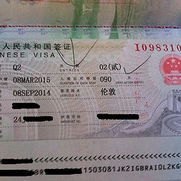 Individual Chinese Visa.jpg