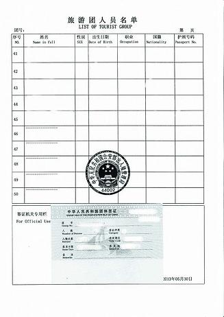 Group Visa for China