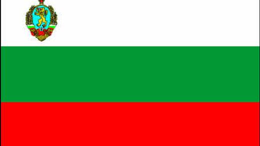 Bandeira da Bulgária