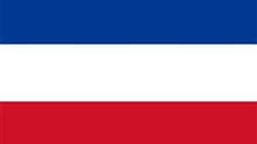 Bandeira da Iugoslavia
