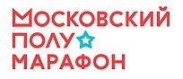 Московский полумарафон.png