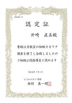 シ_000196.jpg