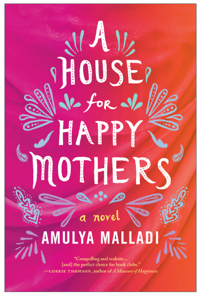 website cover - a house for happy mother