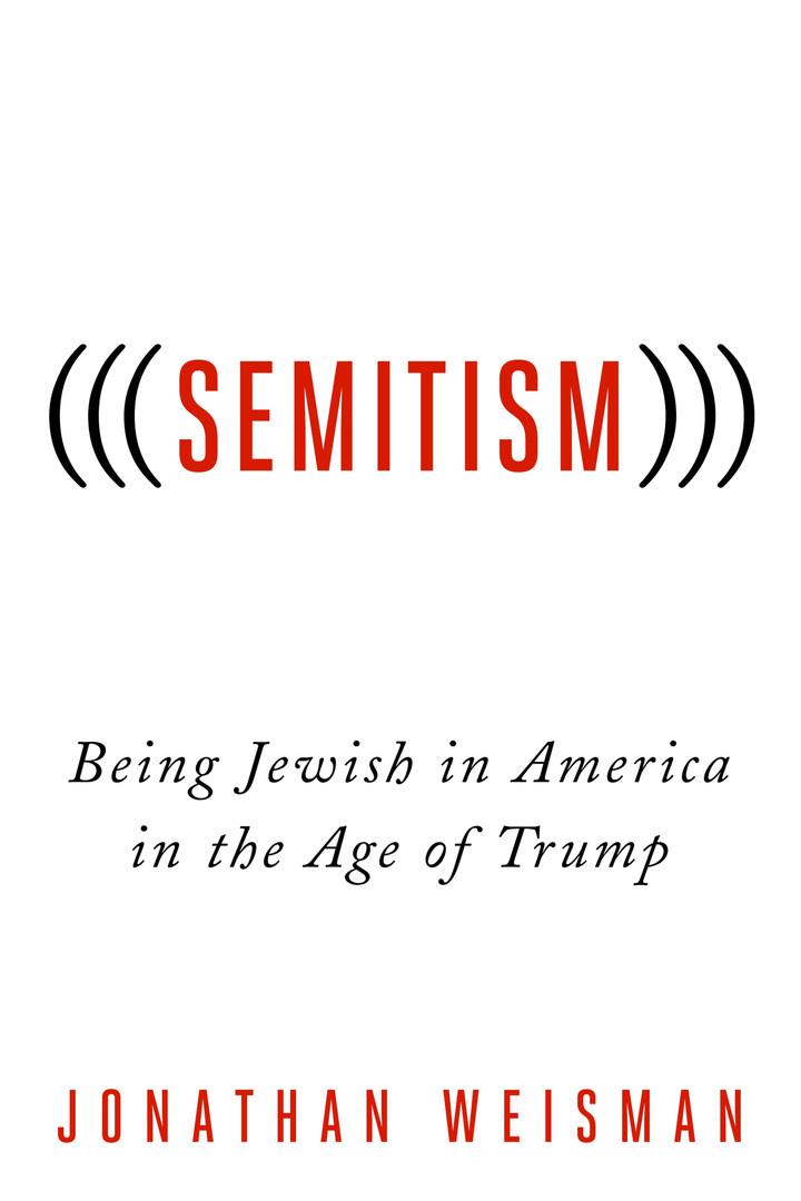 website cover - semitism.jpg