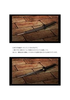 『甲鉄城のカバネリ』 (KABANERI OF THE IRON FORTRESS)