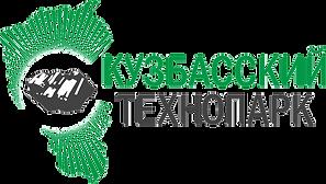 Лого Кузбасский Технопарк png.png