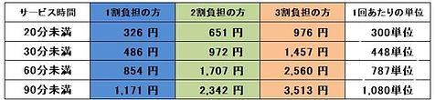 プレゼンテーション1_edited.jpg