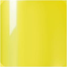 SHIELD Gel Polish Canary Last Song #305, 11ml