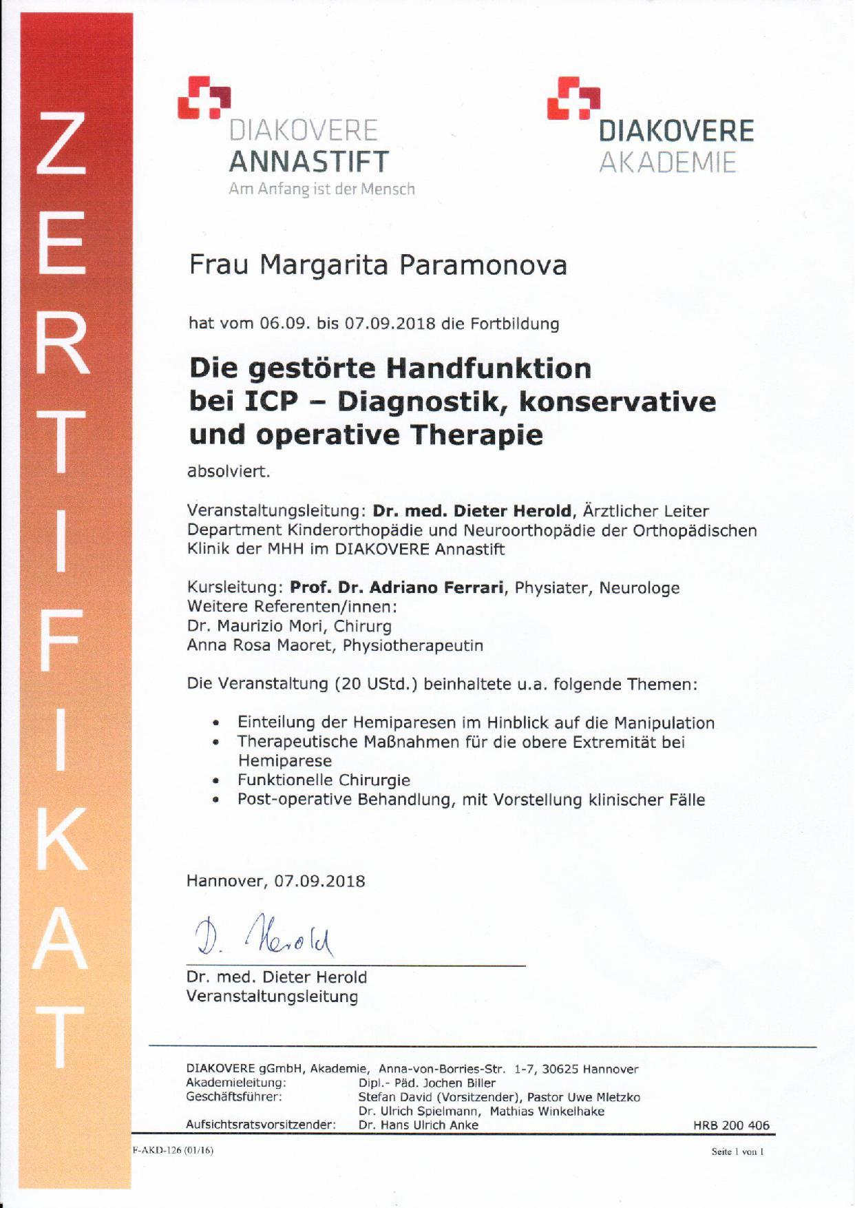 43 Сертификат_09.2018 (1)