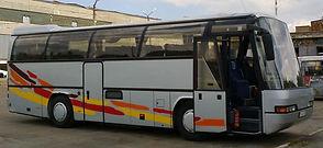 IMG-e6480900a047df98d1ae3874d99c3e0e-V.j