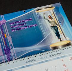 «Эклипс». Календарь поставщика вертикального транспорта.