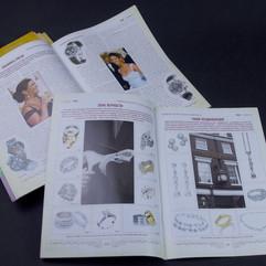Журнал «Модный листок»