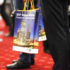 Международный форум SAP WorldTour 2010-2013