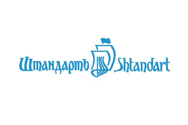 client_logos_shtandart