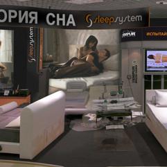 Sleepsystem. «Лаборатория сна». Торговый стенд. «Твой дом».