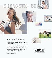 active cosmetics