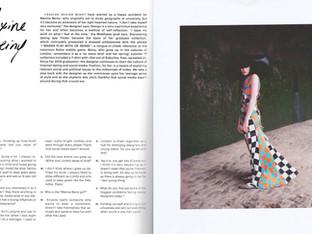 Maxine Beiny | Arcades Magazine