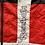 Thumbnail: Vintage Reebok striped windbreaker jacket size XL