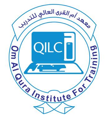 شعار معهد ام القري العالي.jpg