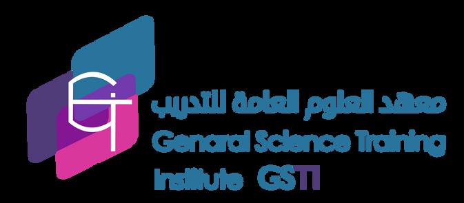 شعار معهد العلوم العامة.png