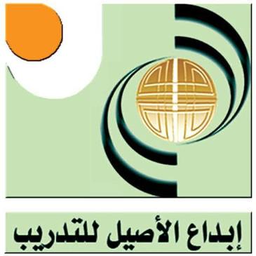 شعار مركز ابداع الاصيل.jpg