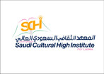 المعهد الثقافي العالي.JPG