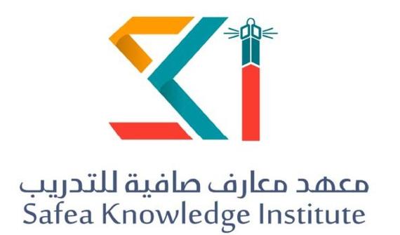 شعار معهد معارف صافية.jpg