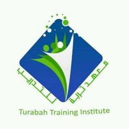 معهد تربة للتدريب.jpg