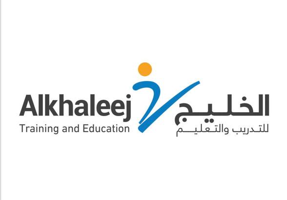 شعار معهد الخليج.jpg