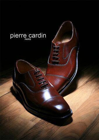 Pierre Cardin | UFO