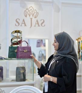 Saja Alyousef