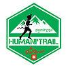 HumaniTrail.jpg