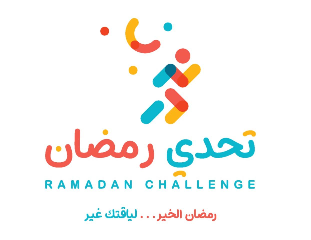 Ramadan Challenge Virtual Series Logo