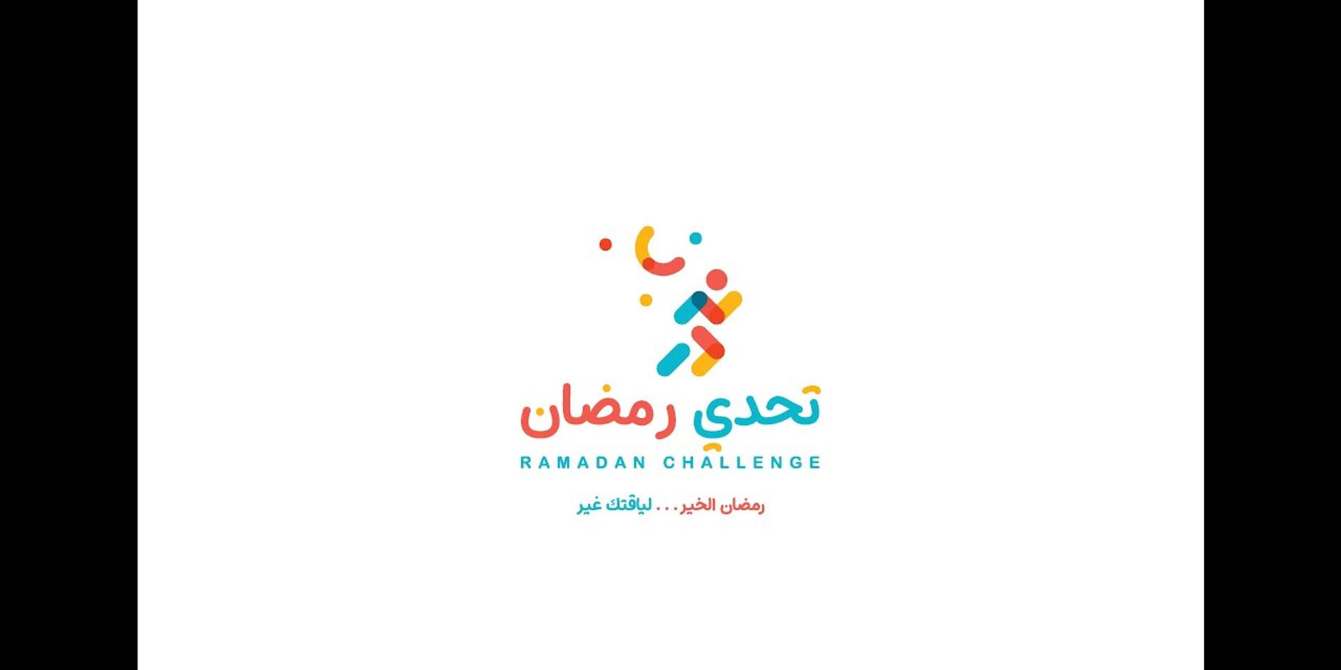 Ramadan Challenge - Race #1