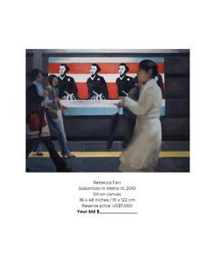 Mayshad Digital Gallery - Fall 2019 - Bids due Oct 15