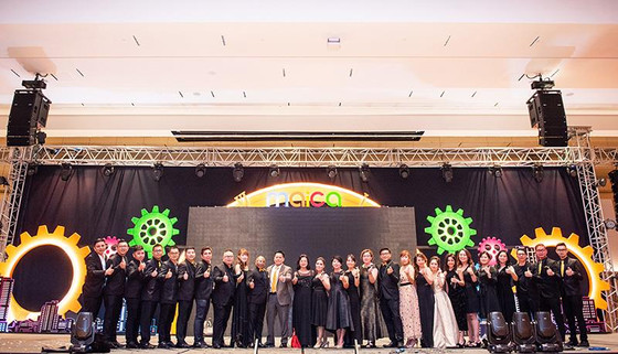 Celebrating the mai50th Golden Anniversary