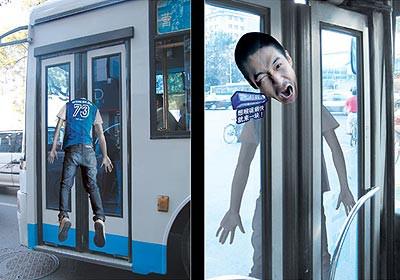 neo_comunicacao_net09 2.jpg