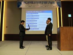 한국고분자학회 중견학술상 수상 (2017년 10월 12일)