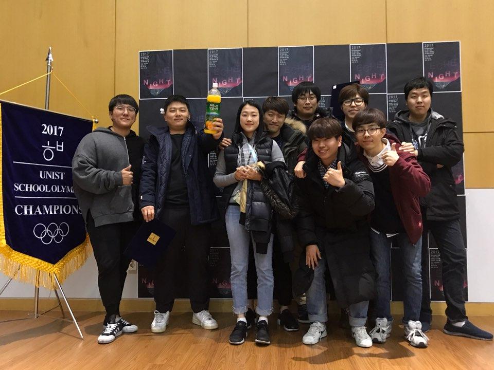 2017 우수대학원생 시상식