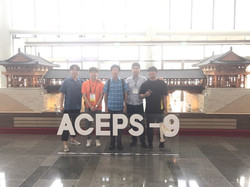 ACEPS Conference