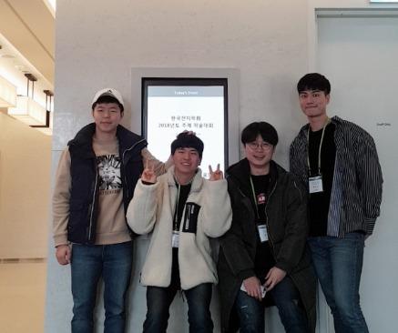 2018년도 추계 한국전지학회 학술대회회