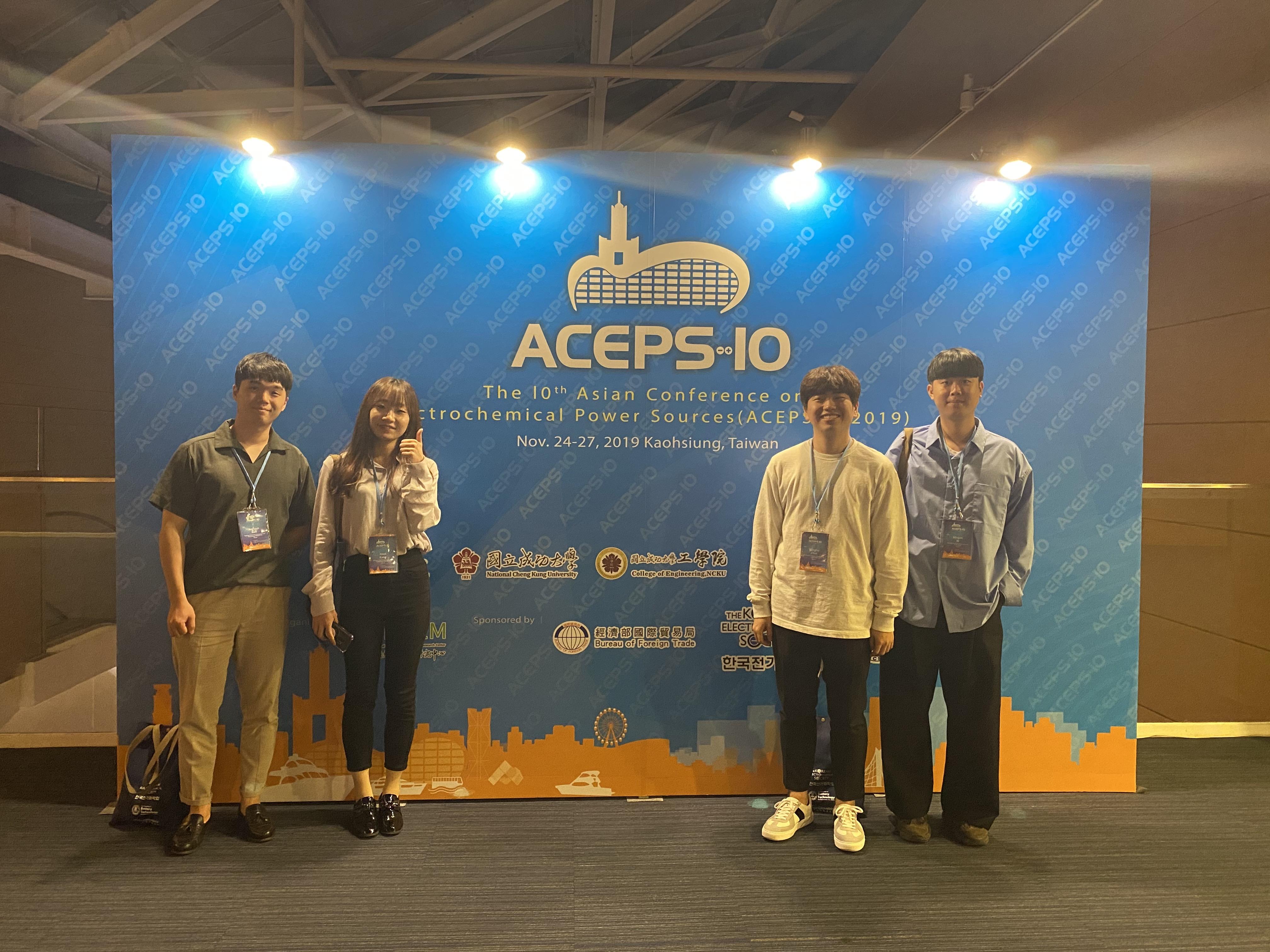 2019 추계 ACEPS10