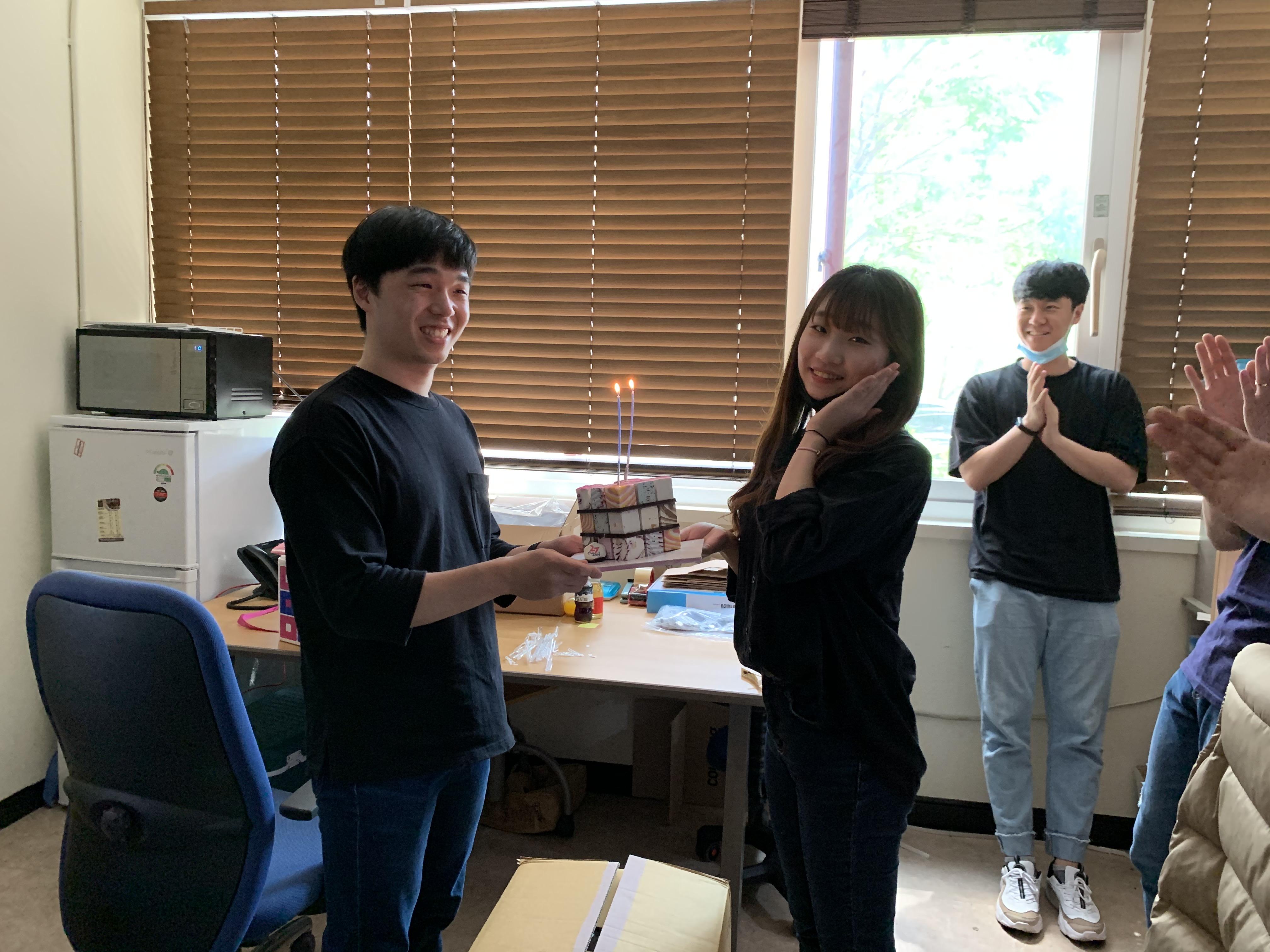 강지은 임재현 학생 생일