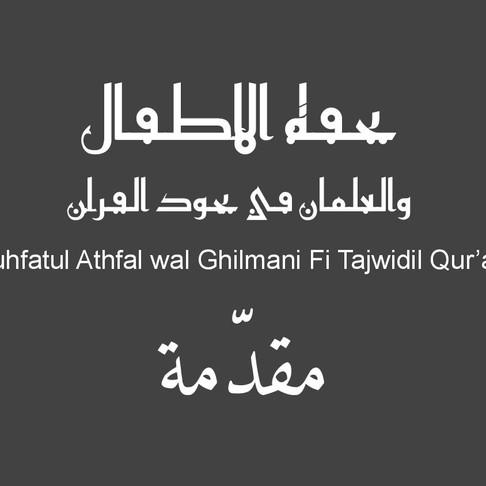 Tuhfah Al Athfal - Pertemuan 2