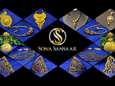 Job Opportunity - Sona Sansaar