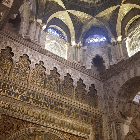 Above the Mihraab of the Mosque of Cordoba