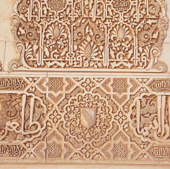 Calligraphy inside the Alhambra Palace