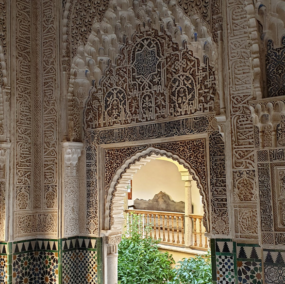 Inside the Nasrid Palaces