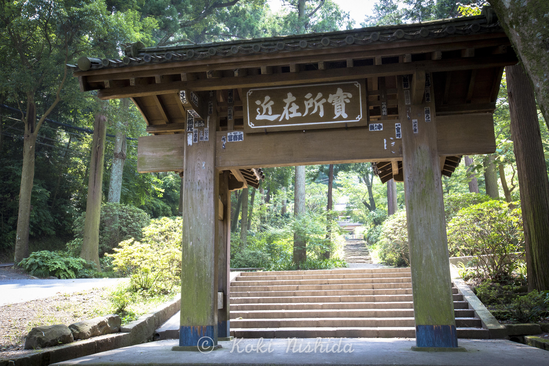 Kamakura japan-1-6.jpg